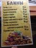 Табличка интерьерная на масленицу в кафе (блины)