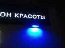 Подсветка фасада светодиодными RGB-прожекторами
