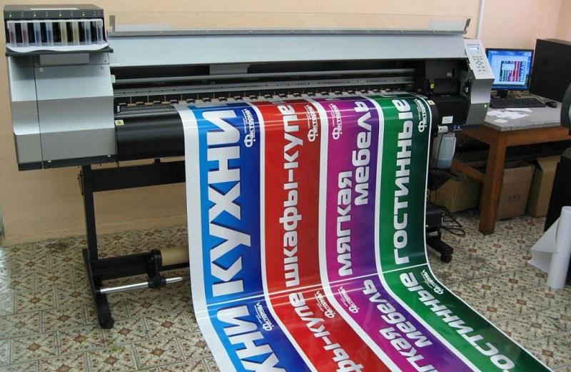 Появление всех перечисленных рекламных носителей стало возможным с изобретением широкоформатных принтеров