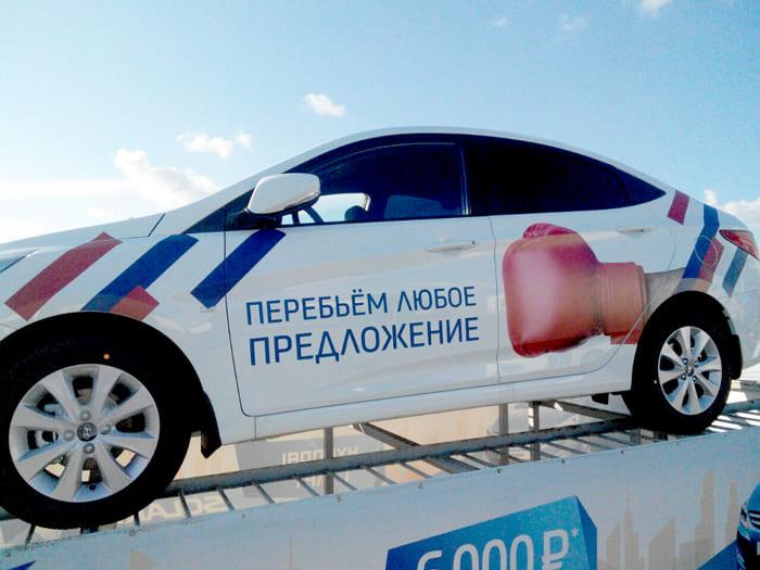 Практически все виды транспорта можно брендировать