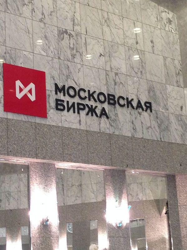 Группа Московская биржа