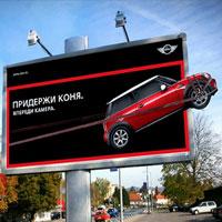 Рекламные щиты, билборды, суперсайт