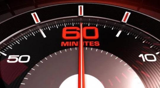 Расчет за 60 минут