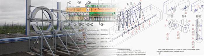 Крышные установки монтаж конструкций
