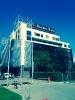 Договор обслуживания крышной установки Кантри Парк Химки